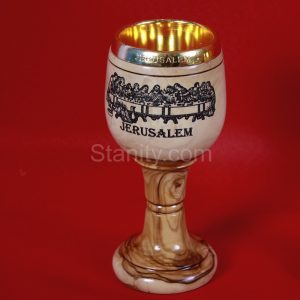 Engraved Communion Cup Chalice CU1C