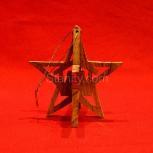 Christmas Ornament – J6 -